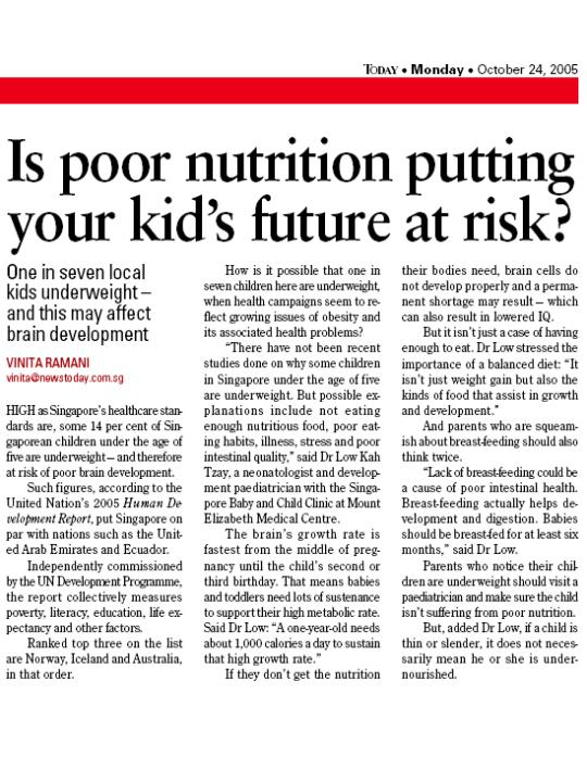 nutrition and sport essay Nutrition proper nutrition is a vital need in our bodies today without it, we couldnt  perform our daily tasks such as going to school, playing sports, or just walking.